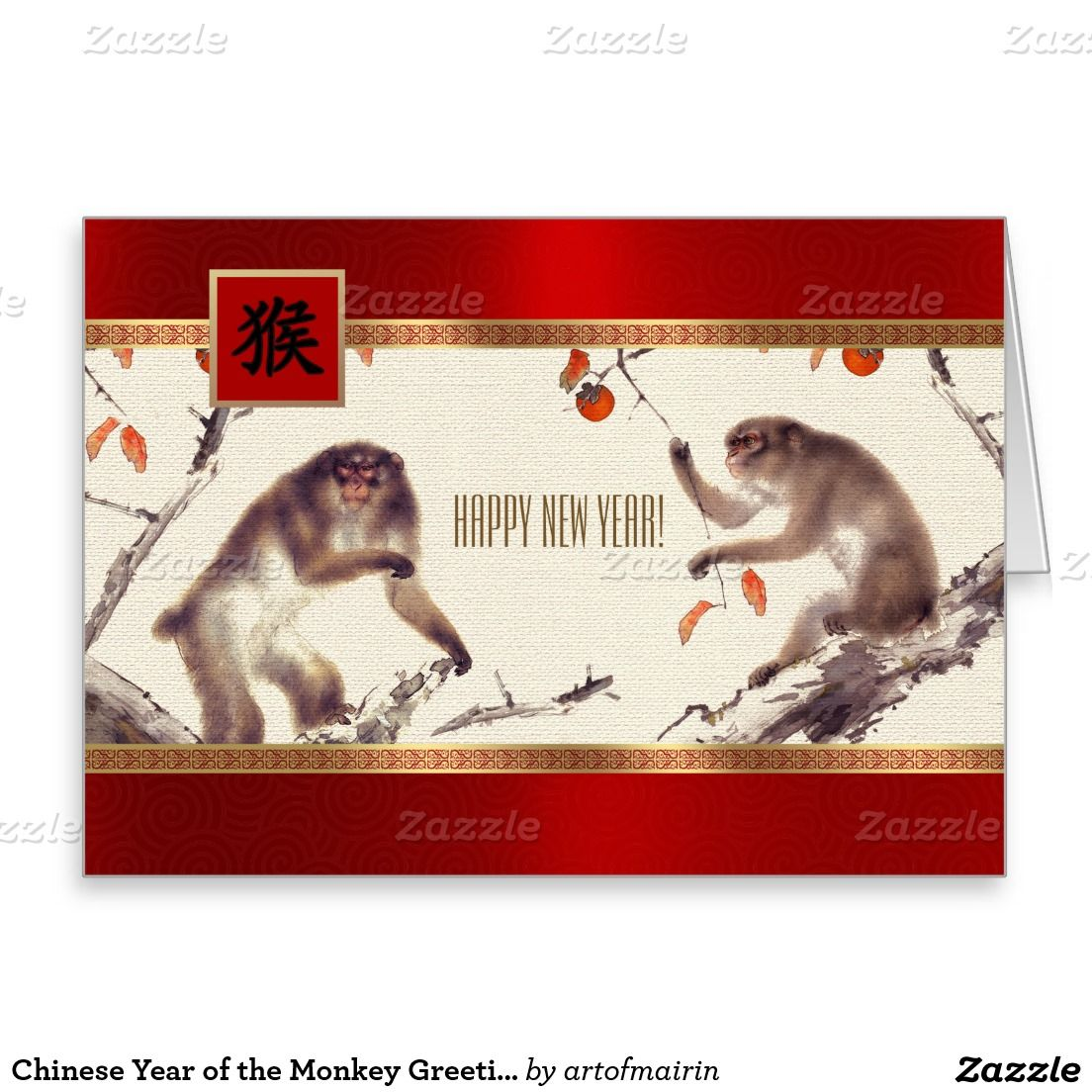 Chinese Year Of The Monkey Greeting Cards Cards