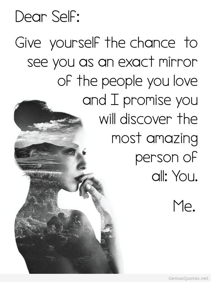 Dear self awesome quote