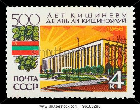 A stamp printed in the USSR shows 500th anniversary of Chisinau.