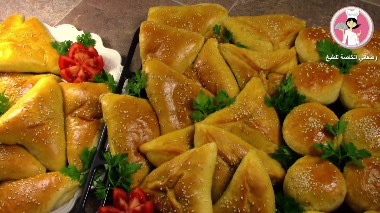 فطائر السبانخ الأسفنجية طرية كالقطن رائعة فطاير السبانخ بثلاث أشكال مع Middle Eastern Recipes Lebanese Recipes Eid Food