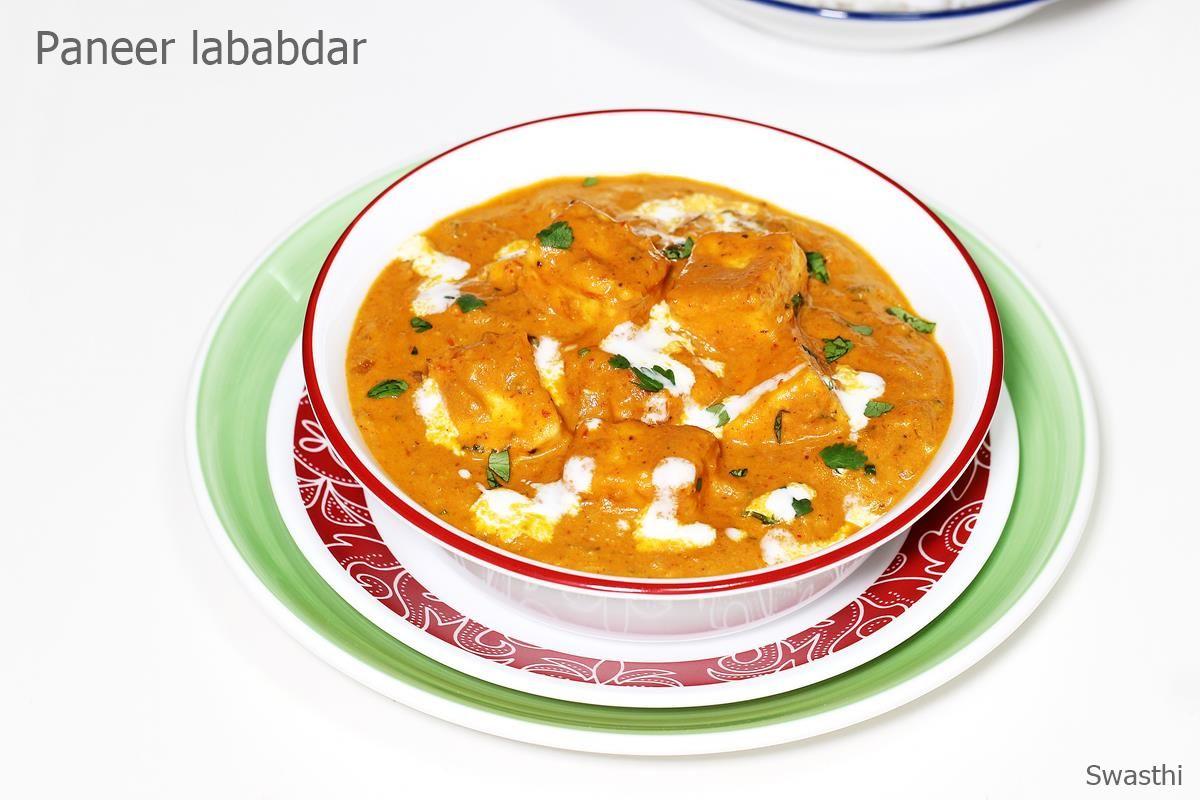 paneer lababdar recipe restaurant style north indian paneer recipe in 2020 paneer lababdar on hebbar s kitchen recipes paneer lababdar id=15076