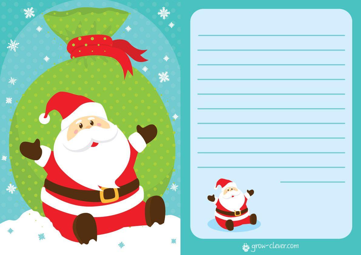 Новогодние открытки для печати, приглашения