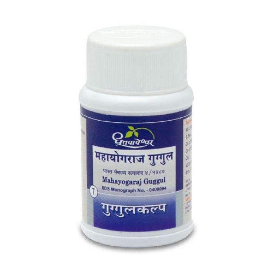 Dhootapapeshwar Mahayogaraj Guggul | Ayuvedic Medicine
