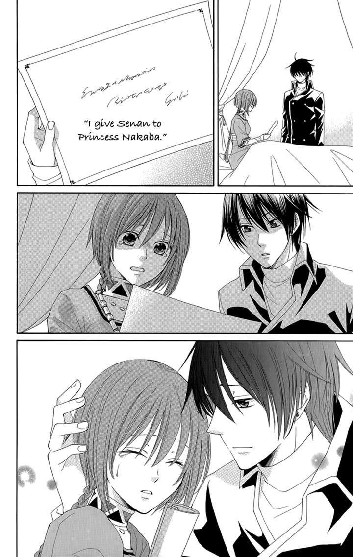 Reimei No Arcana 53 Manga Love Manga Rock Arcanum
