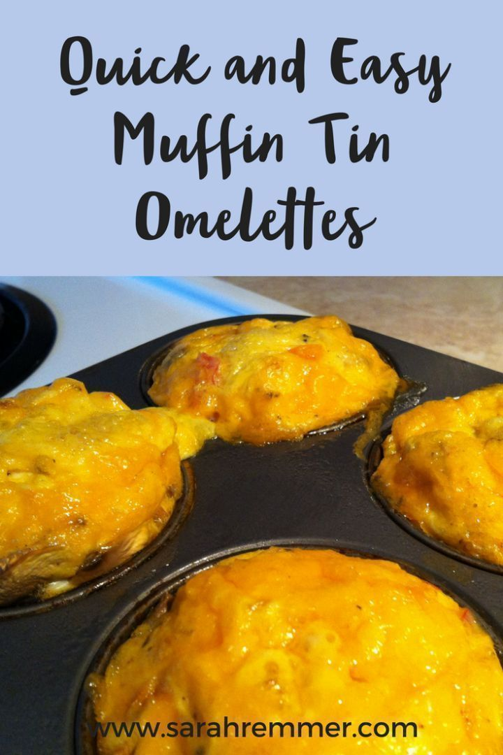 Quick and Easy Muffin Tin Omelettes If you're as busy a Mom as I am, you'll love this quick and easy meal idea- perfect for breakfast, lunch or dinner.Not only are eggs high in protein, but they are also high in Iron, Vitamins A, D, E and B12, Folate, Selenium, Lutein and more! |