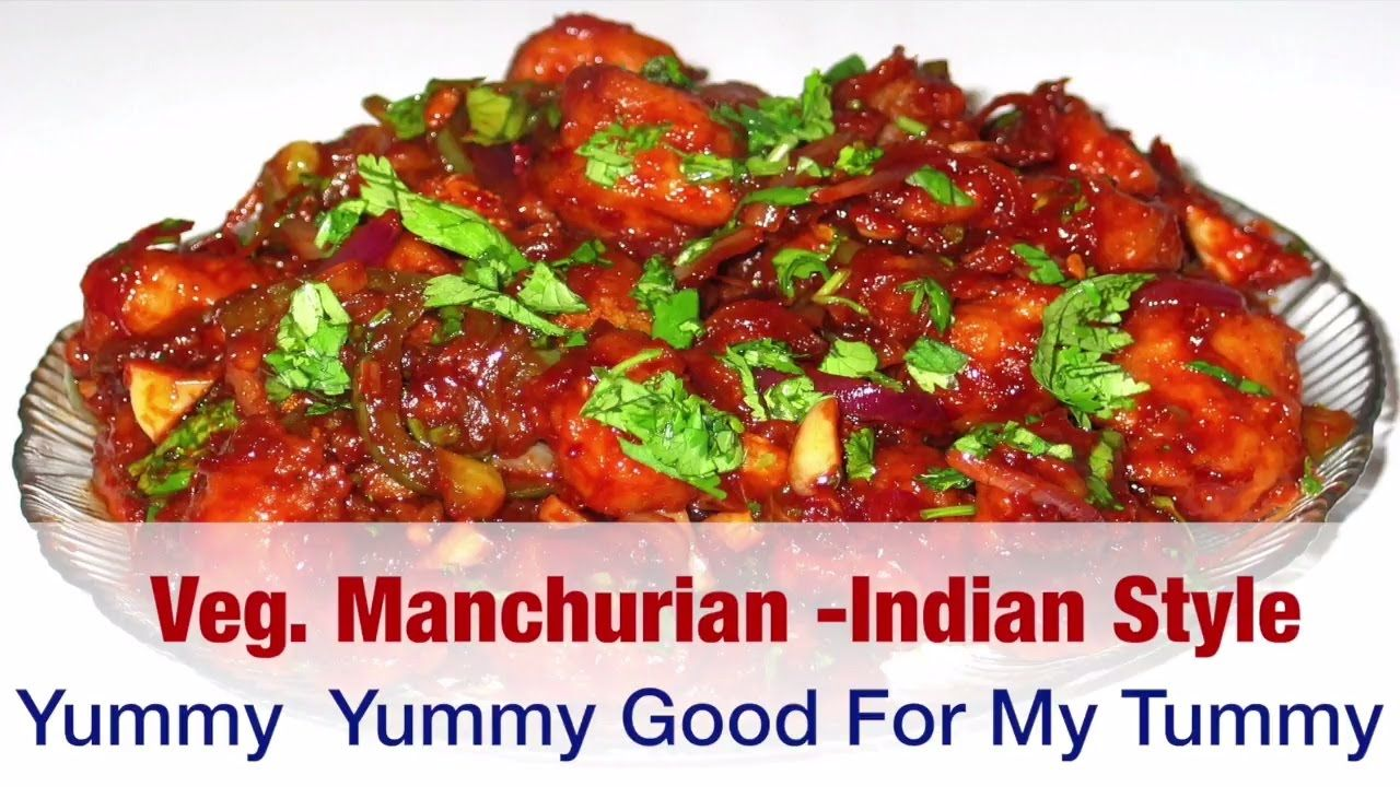 Vegetable manchurian recipe indian chinese food style at home step vegetable manchurian recipe indian chinese food style at home step by step in 10 minutes forumfinder Choice Image