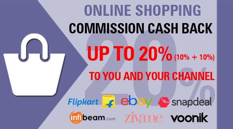Introducing commission cashback on online shopping. Shop for your favourite merchandise and get amazing variety and discounts! #Commission #cashback #Cubber