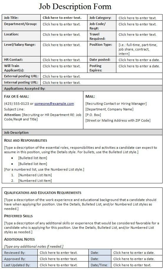 Job Description Form Template Sample Work related Pinterest - Employee Record Form