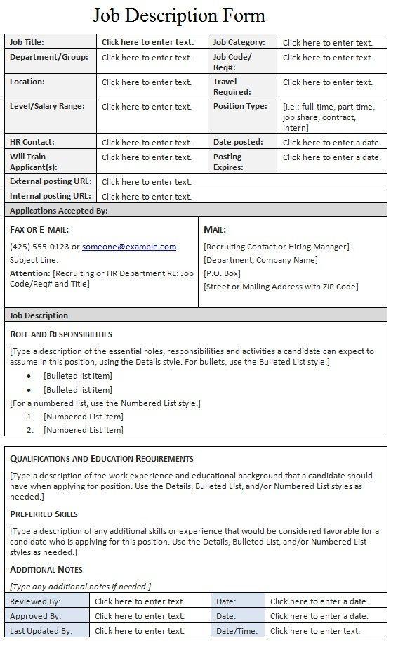 Job Description Form Template Sample Job Description Job Description Template Cooperative Education