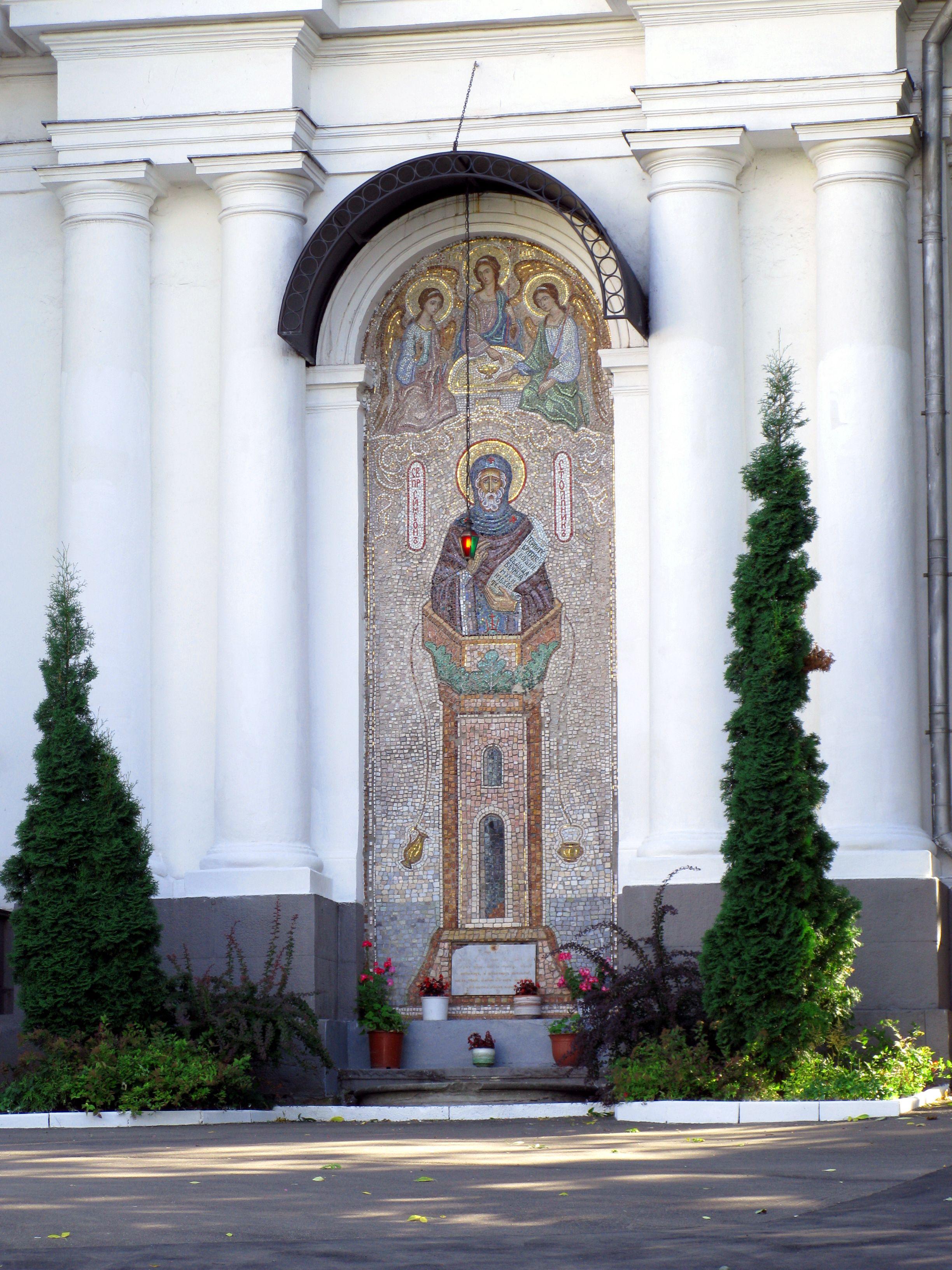 Church_of_Saint_Simeon_Stolpnik_by_Yauza_12.jpg (2448×3264)