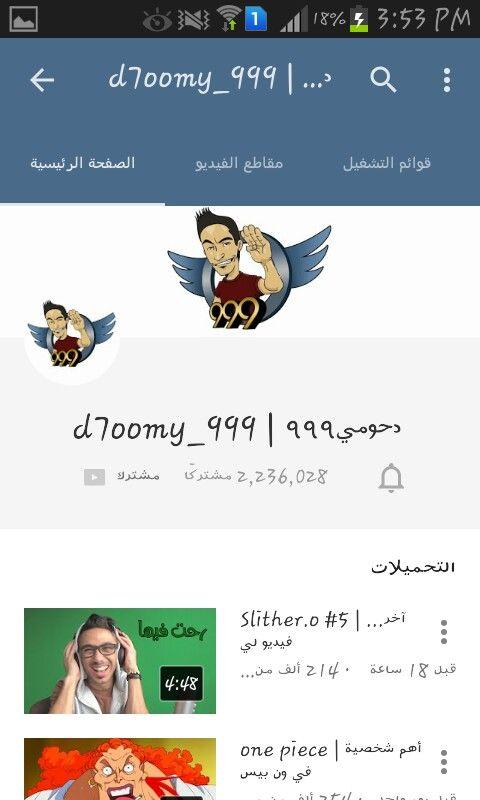 دحومي999 On Twitter بكرة ان شاء 12