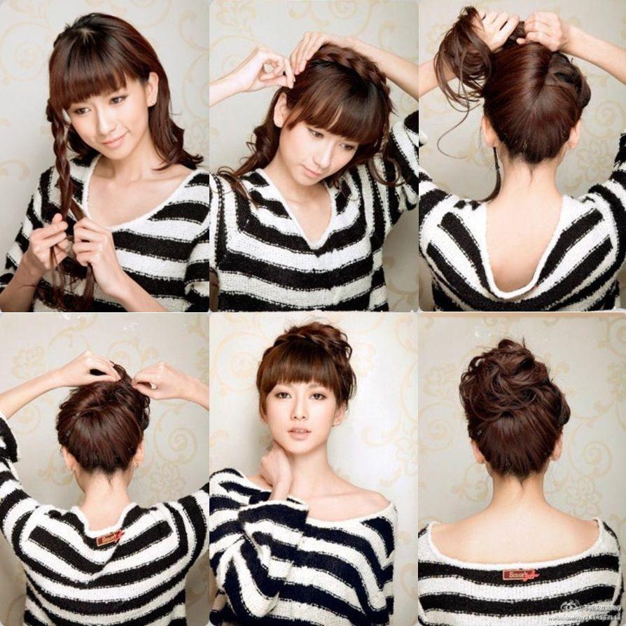 Bun With A Braid Thick Hair Styles Long Hair Styles Hair Styles