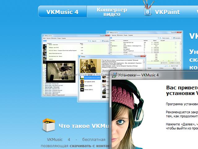 zxdsl 831aii modem driver for windows 7