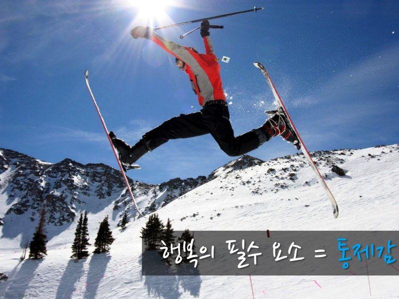 회사 생활이 편해지는 업무 노트 습관 스키 점프, 스키, 스포츠 배경화면