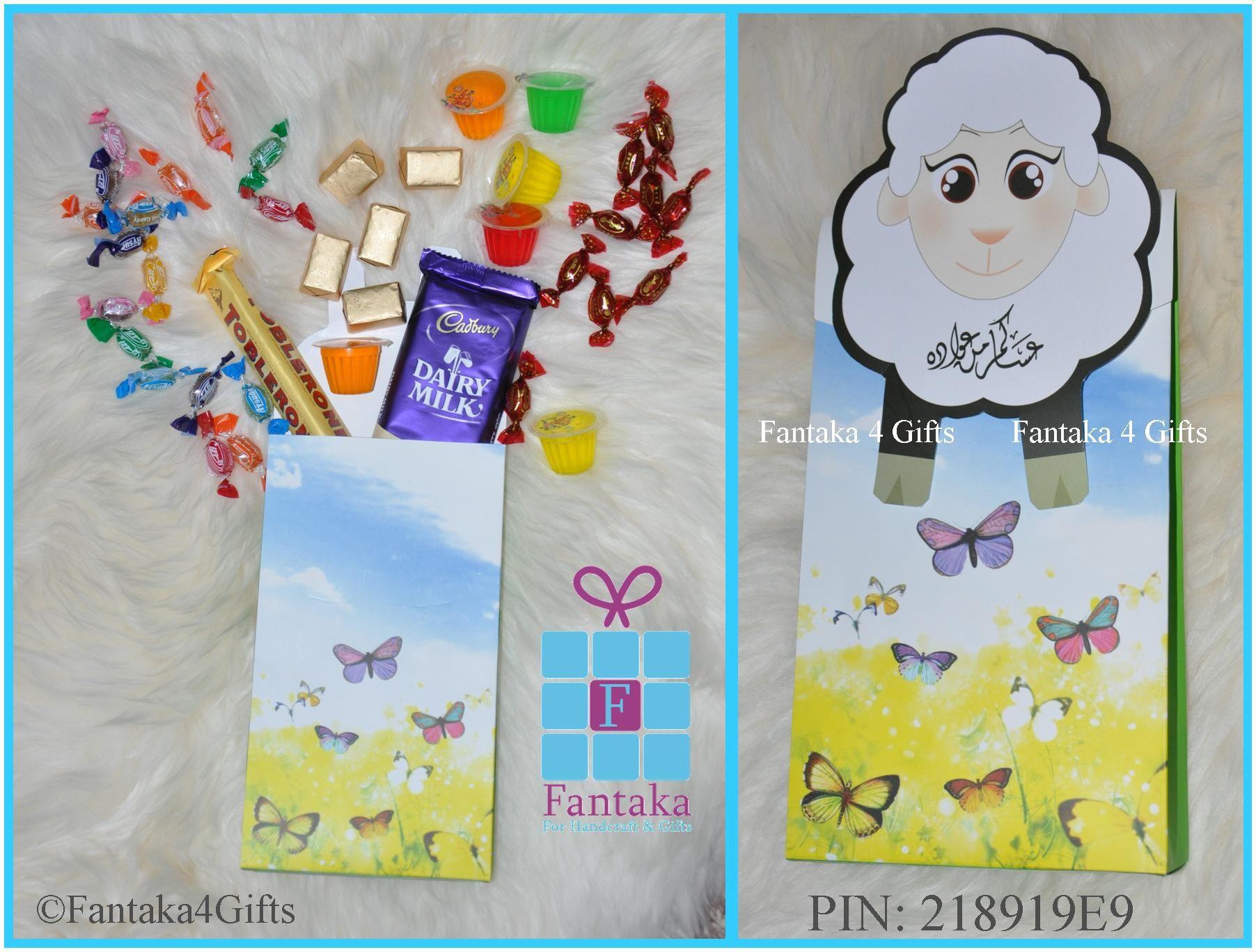 Eid Al Adha Kids Bage