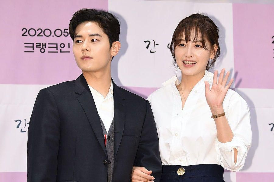 Kim Dong Jun And Kim Jae Kyung Talk About Working Together In Their New Film, Why They Chose To Star, And More
