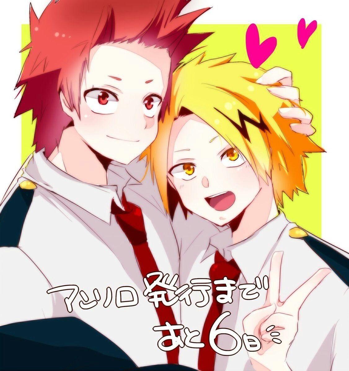 ɢᴀʟᴇʀíᴀ Anime novios, Pikachu y Arte manga
