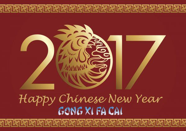 2017 Chinese New Year Wallpaper Of Rooster
