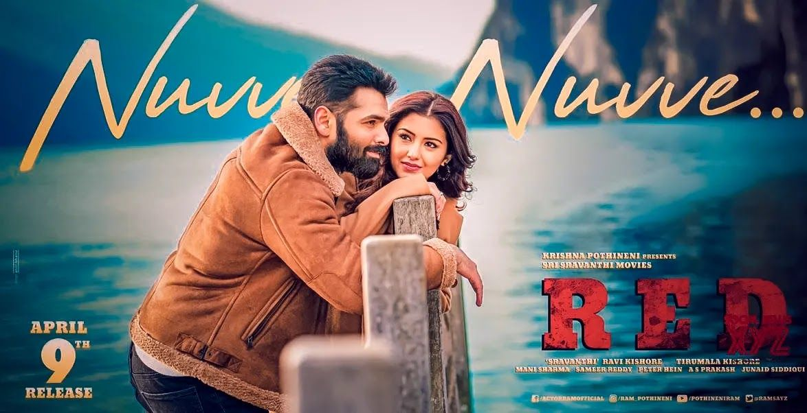 Nuvve Nuvve Lyrics In English Red Telugu Lyrics Download In Pdf In 2020 Lyrics Tamil Songs Lyrics Songs
