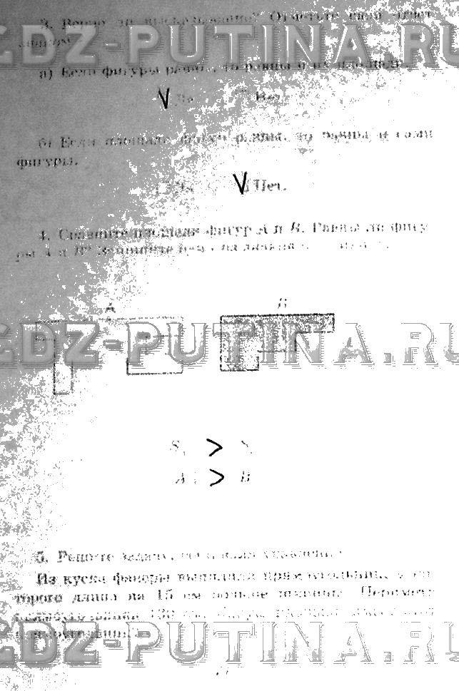 Гдз дидактические материалы по алгебре 10 класс зив и голдич