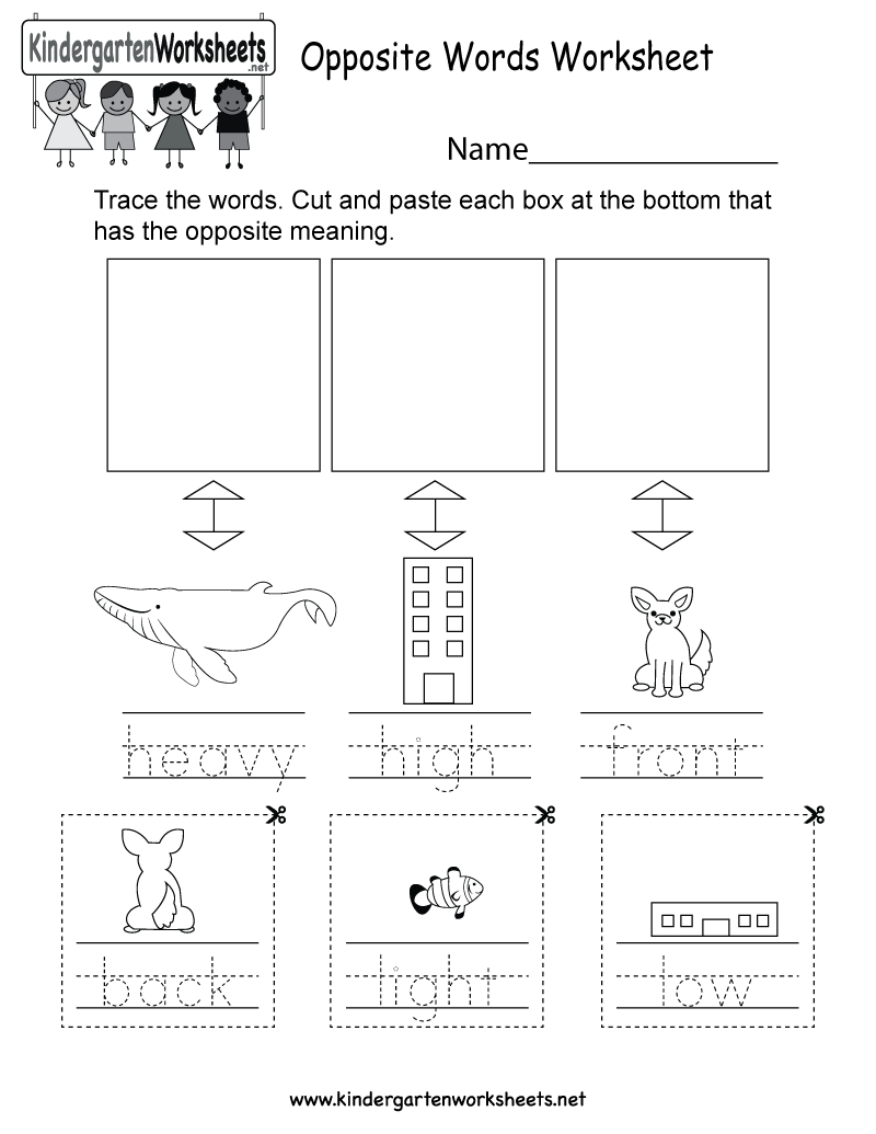 This is an opposite words worksheet. This would be a great learning ...
