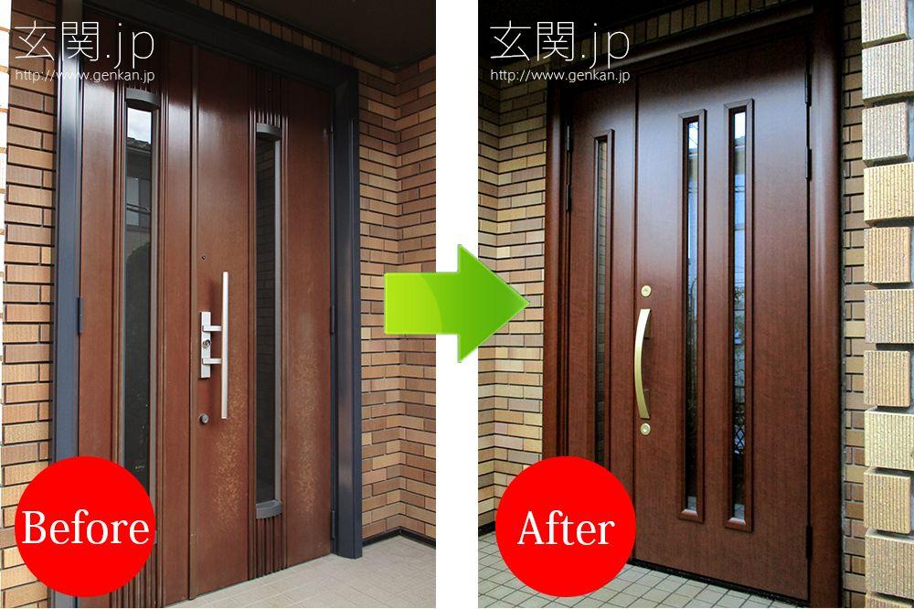パナホームで建てられた東京都のo様邸の玄関ドアリフォーム ドアリフォーム 玄関ドア リフォーム