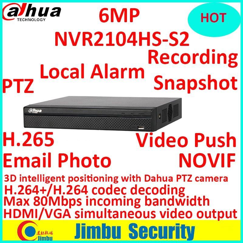 2019 的 Find More Surveillance Video Recorder Information