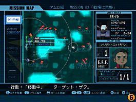 http://image.itmedia.co.jp/games/gsnews/0403/04/images/gun03.jpg