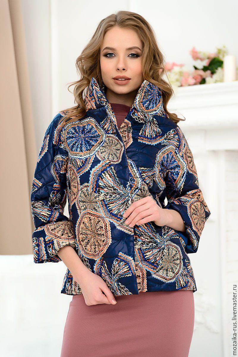 b64ff9d9a96 Купить Куртка весенняя синяя - тёмно-синий