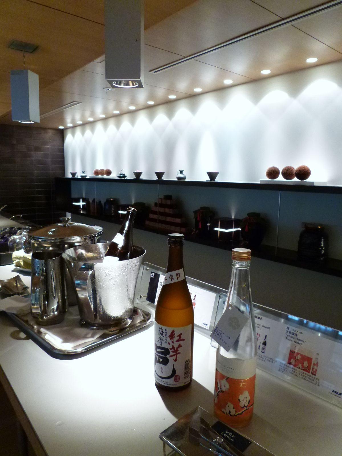Aeroporto Tokyo : The royal park hotel tokyo haneda in japan room deals photos