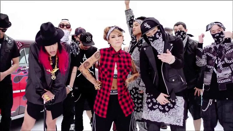 Dating 2ne1 G Dragon Cl And you