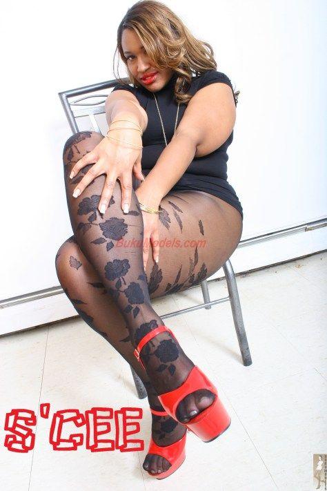 Bitch Black Heart Mix