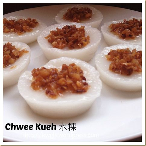 Another Singapore Malaysia Hawker Food Chwee Kueh Or Steamed Rice Cake With Preserved Radish