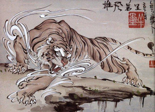 pin de 991897534 em jr tatouage tatouage tigre e art japonais. Black Bedroom Furniture Sets. Home Design Ideas
