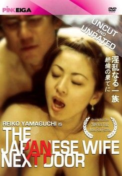 The Japanese Wife Next Door Watch Online Free