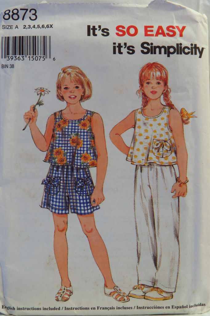 Simplicity 8873 Child's Pants or Shorts and Top   It's So Easy