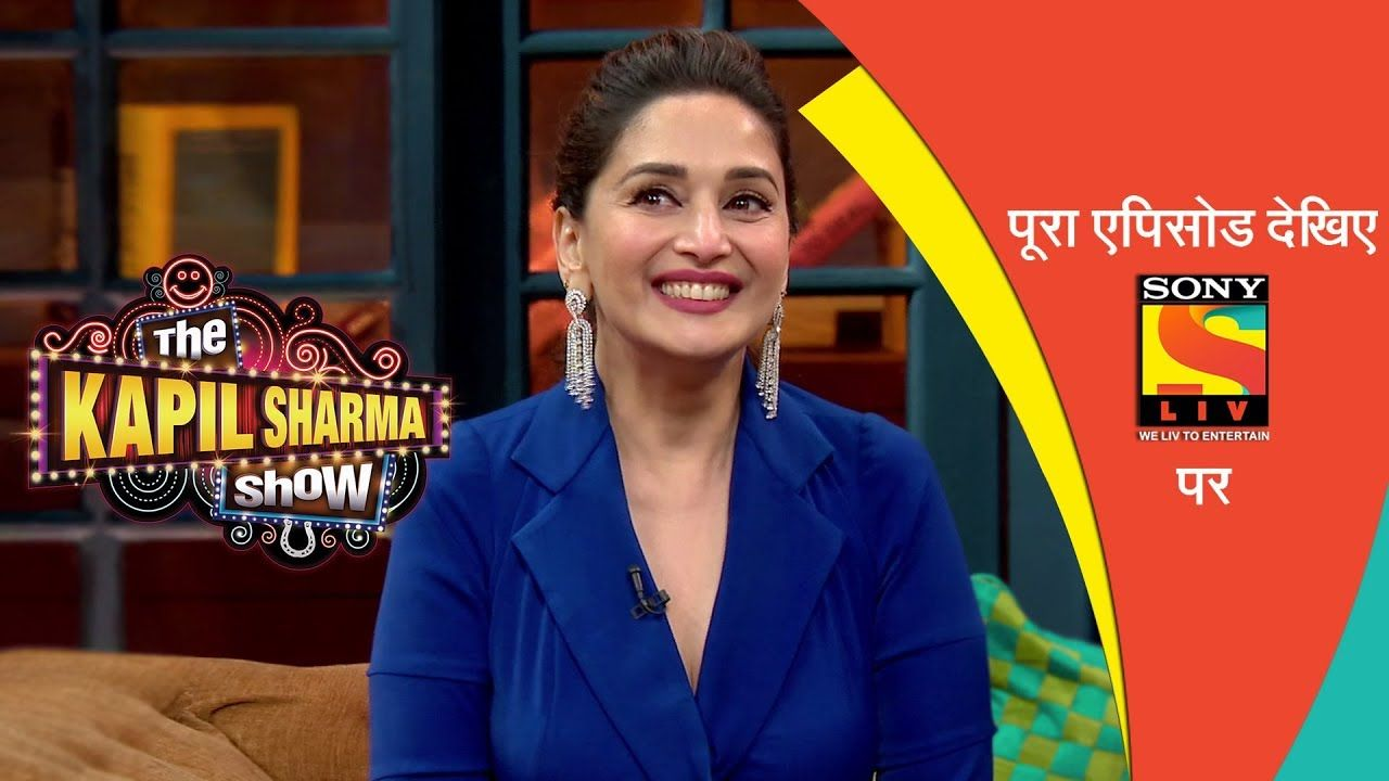 The Kapil Sharma Show Season 2 Episode 15 Anil Kapoor
