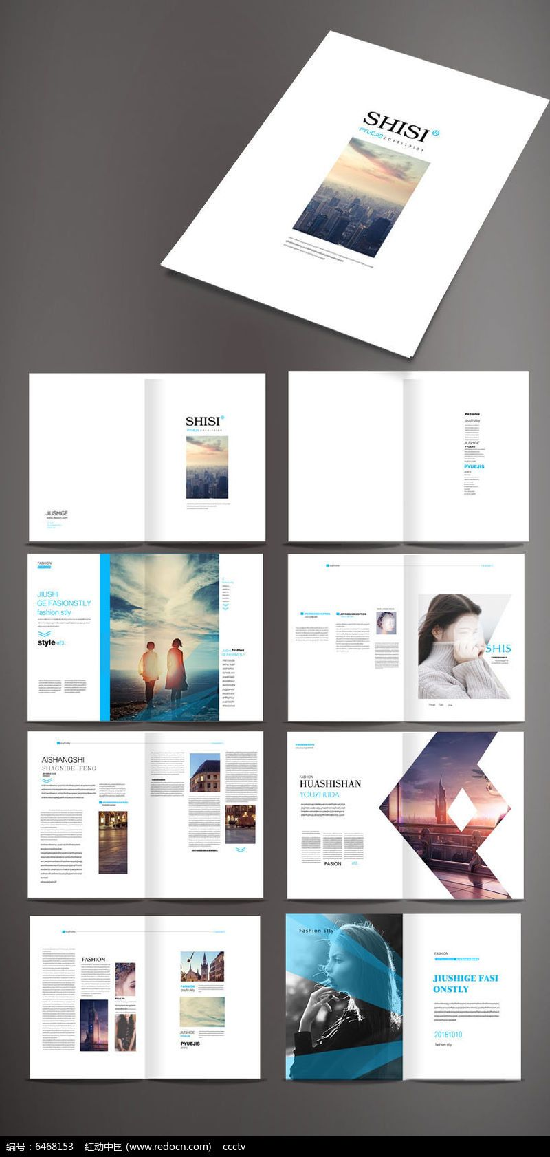 Carte De Visite PSD Portfolio Layout Book Design