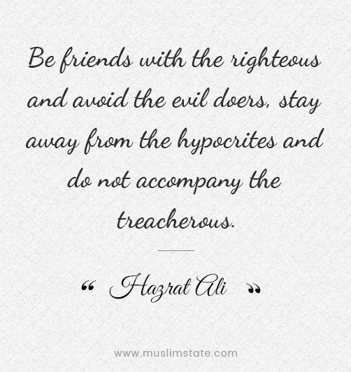 Hazrat Ali Quotes About Friendship Islamic Quotes Pinterest Mesmerizing Islamic Quotes About Friendship