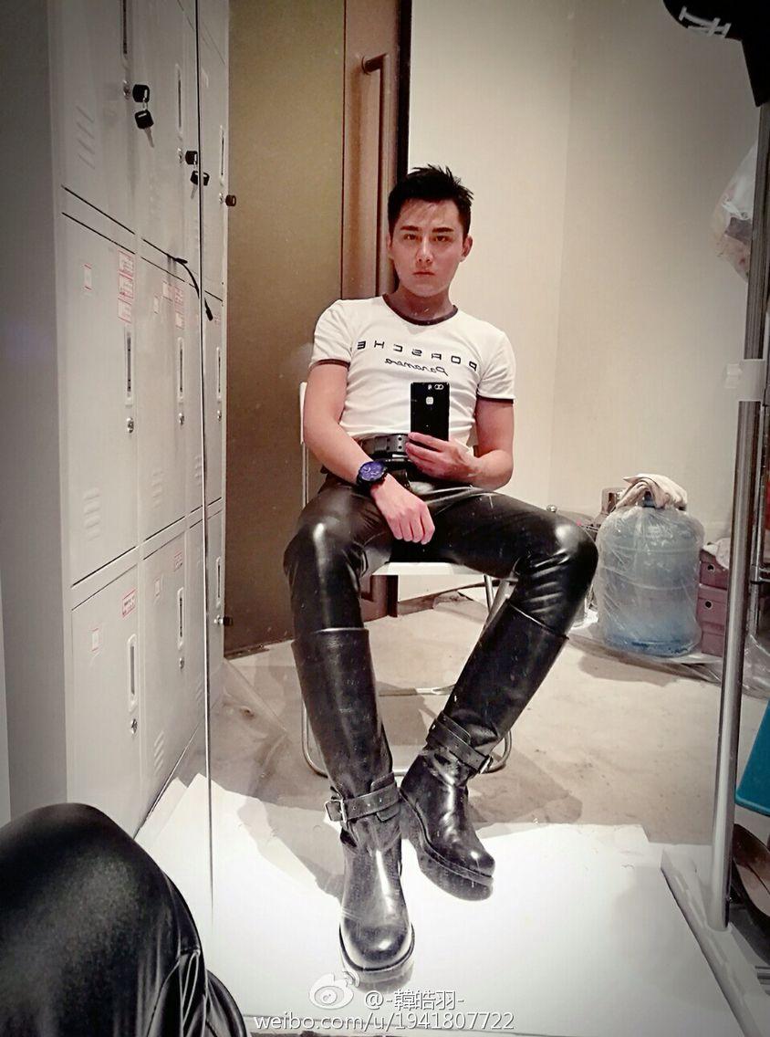 Leather Pants Teen 29