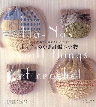 Knitting03 005