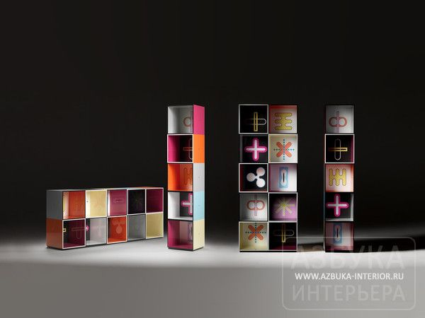 Great Shelving Units: Cool Unusual Shelf Ideas By Meritalia   Captivatist Nice Design
