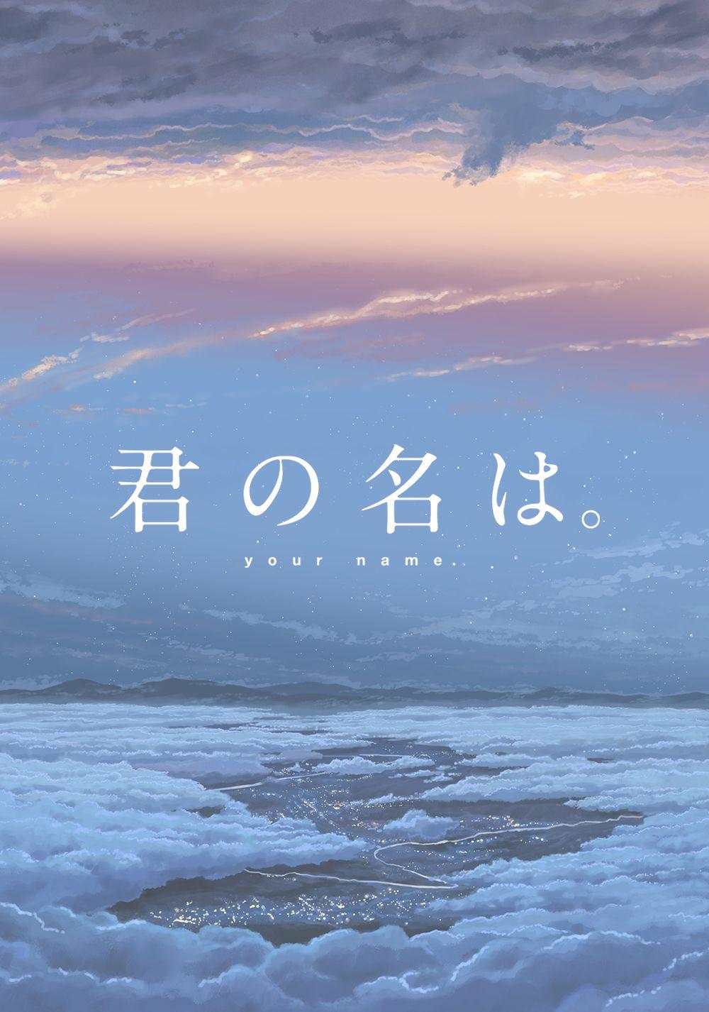 Picture Id 143474 Kimi No Na Wa Your Name Pinterest Full