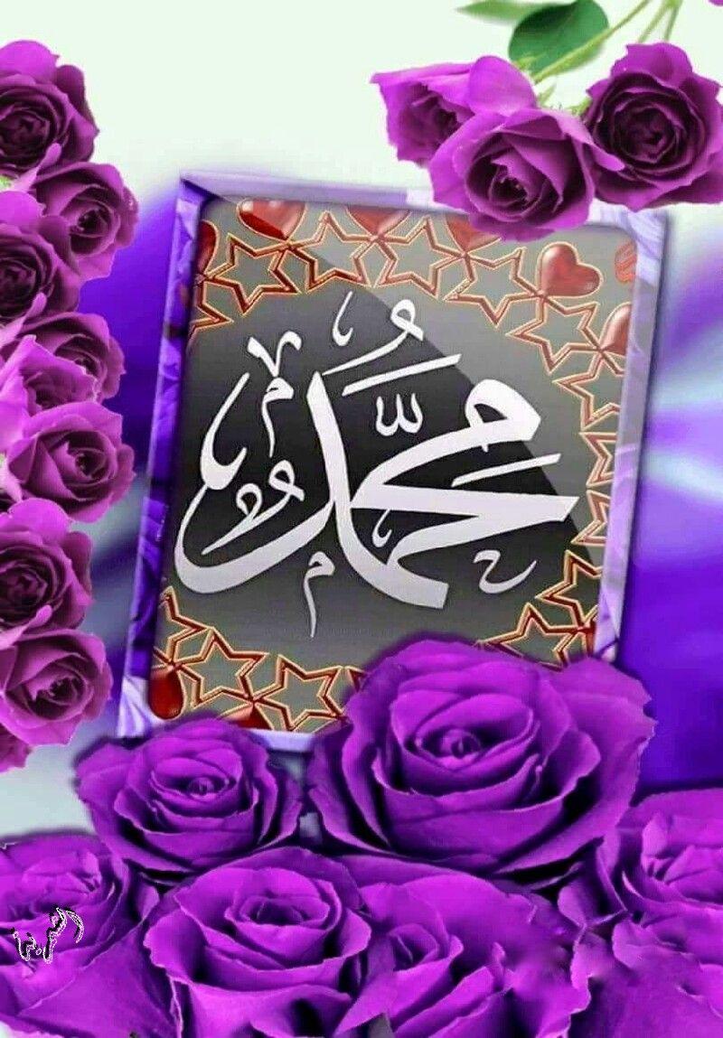 MashaAllah Kaligrafi islam, Islam, Kaligrafi