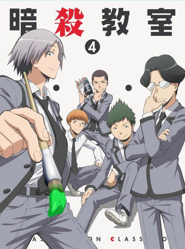 Assassination Classroom Japanese Volume 4 Cover Anime Assassination Classroom Anime Lovers