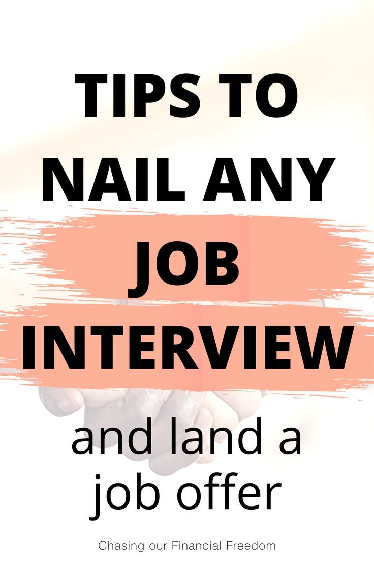 How to Increase Your Chances of Landing a Job Offer in