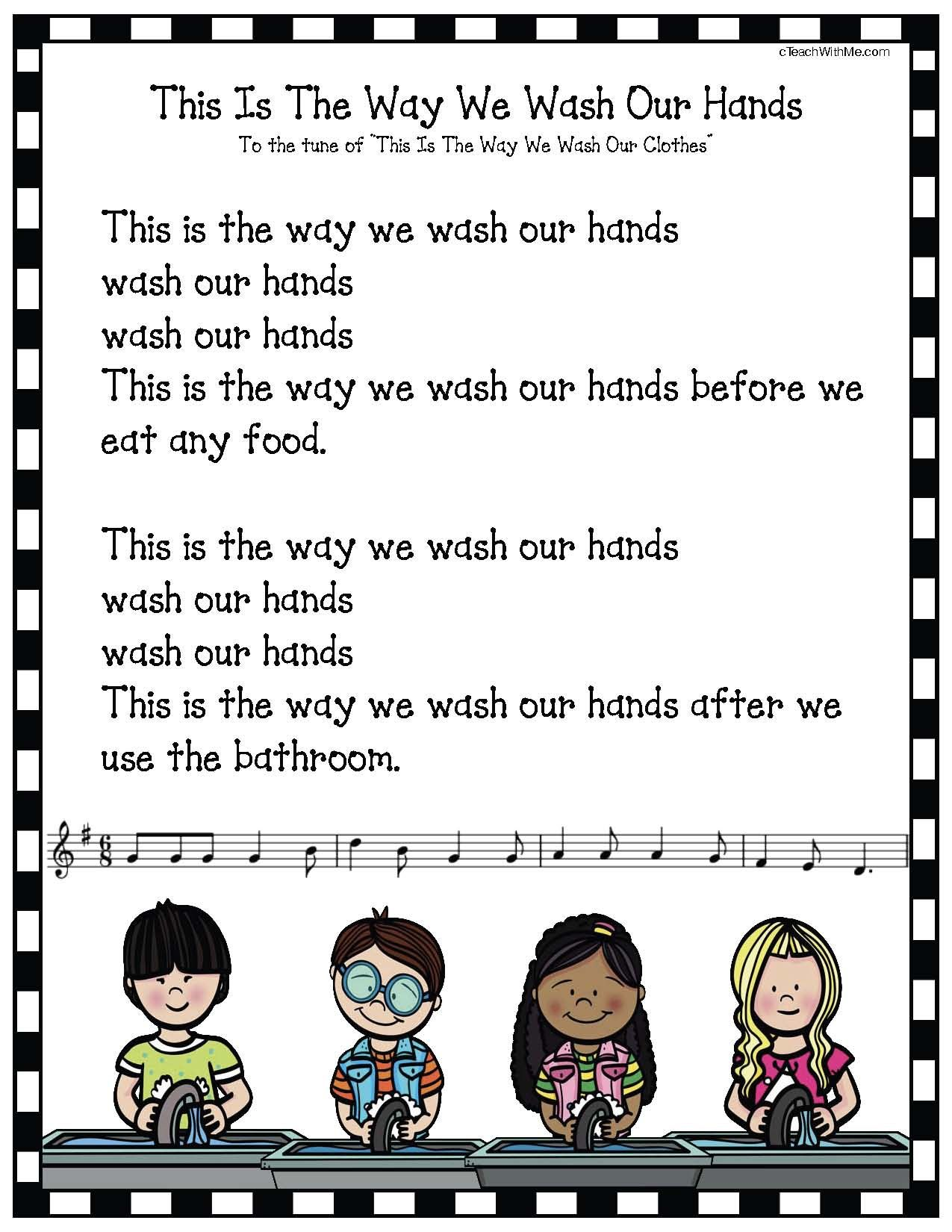 Free This Is The Way We Wash Our Hands Lesson Plans For Toddlers Personal Hygiene Preschool Songs [ 1650 x 1275 Pixel ]