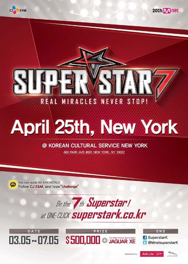 Get A Chance To Become A K Pop Star Korean Star Audition Program Superstar K Season 7 Now Begins Us Audition On April K Pop Star How To Apply Superstar K