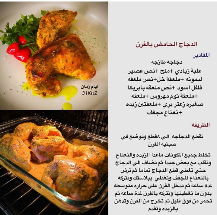 Pin By Karima Ahmed On Food Snacks Cookout Food Egyptian Food Food Dishes