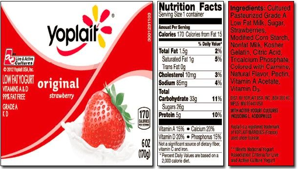 Yoplait High Fructose Corn Syrup Free And Still Not Healthy Nutrition Labels Nutrition Recipes High Fructose Corn Syrup Free